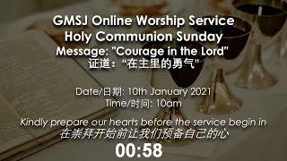 GMSJ Sunday Service 20210110