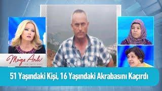 51 yaşındaki Sezgin bey 16 Yaşındaki akrabasını kaçırdı - Müge Anlı ile Tatlı Sert 20 Aralık 2019