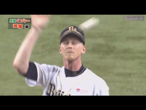 Funny Baseball Moments - Shit Happens in Japanese Baseball