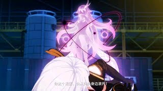 Honkai Impact 3 (崩坏3rd) - Story Chapter 6 Act.2 [Normal]