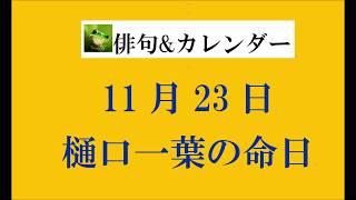 1872年5月2日(明治5年3月25日)- 1896年(明治29年)11月23日 東京府第...