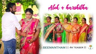 Alok + Harshitha Seemantham 4K ||Teaser|| Ajwal Creations