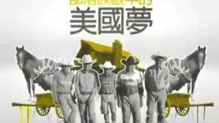 國家地理頻道 - 摩登原始人要到美國去囉!