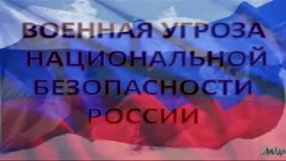 ТЕРРОРИЗМ УГРОЗА ОБЩЕСТВУ Презентация