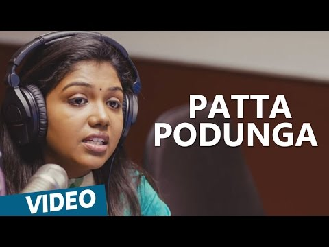 Oru Naal Koothu Songs | Patta Podunga Ji Video Song | Dinesh | Justin Prabhakaran