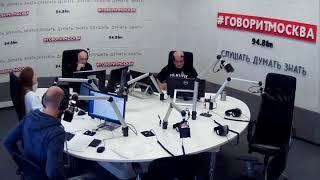 Смотреть видео Новости 16 февраля 2018 года на 10:00 на Говорит Москва онлайн