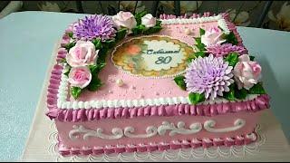 Торт на юбилей для женщины Украшение прямоугольного торта кремом