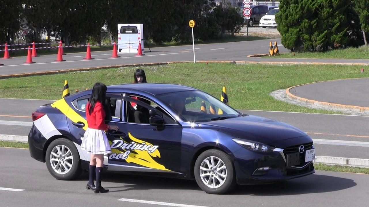 学校 篠路 自動車