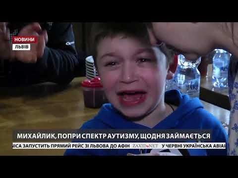 Zaxid.Net: Головні новини Львова за 16 травня