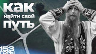 «Обратите внимание на Иисуса Христа» Протоиерей Дмитрий Рощин