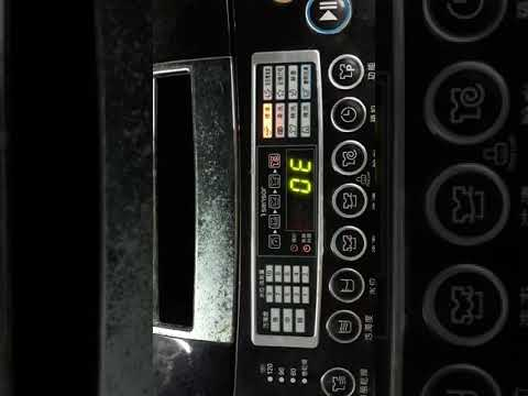 LG洗衣機故障代碼顯示oe - YouTube