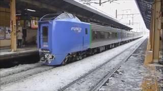 【JR北海道】新札幌駅の風景  Shin-Sapporo sta in Hokkaido Japan.