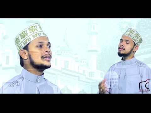 Ashrafi Tarana | Mahmood Raza Qadri | Official Video | Ashrafi Channel