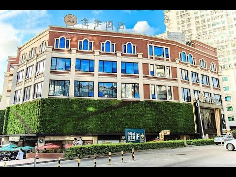 Ji Hotel Xiamen Zhongshan Road Pedestrian Street - Project of the Week 3/20/17