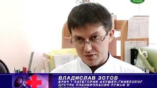 Медицинский кабинет 021009) 19 06(, 2013-10-21T13:19:18.000Z)
