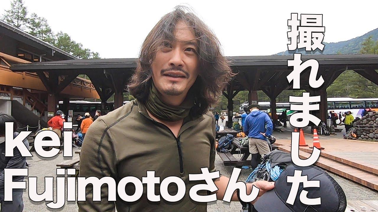 Fujimoto kei