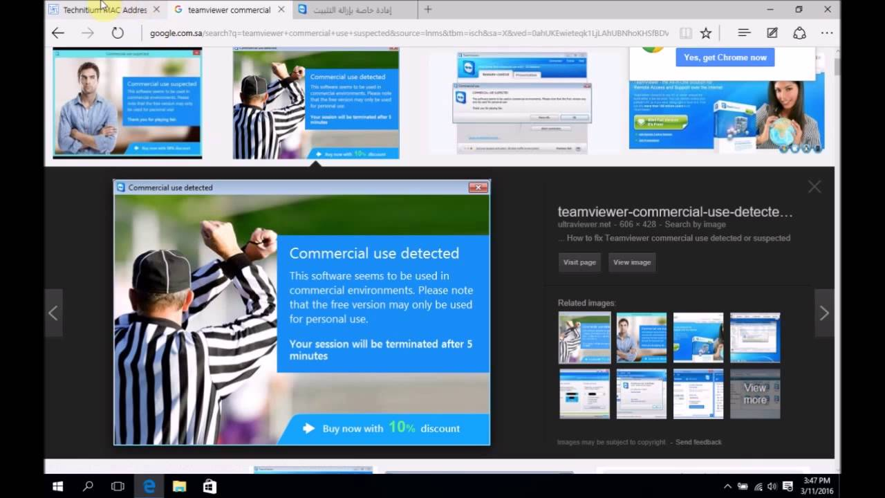 teamviewer commercial use suspect solved