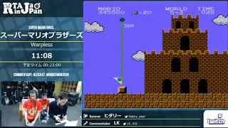 Super Mario Bros Speedrun by Hidary . RTA in Japan Marathon 2017