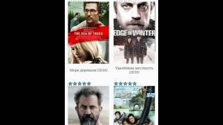 Смотрим фильмы онлайн на андроид