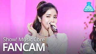 [예능연구소 직캠] MAMAMOO - gogobebe (SOLAR), 마마무 - 고고베베 (솔라) @Show Music core 20190316