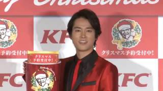 日本ケンタッキー・フライド・チキンは11月17日、「2016 KFC クリスマスキャンペーン・新TVCM発表会」を本社(東京・渋谷区)で開催した。 発表会には、CMに出演している ...
