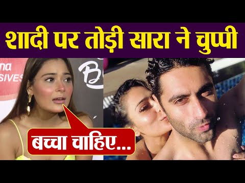 Sara Khan Reacts On Her Marriage Rumours With Boyfriend Ankit Gera | FilmiBeat