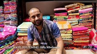 Ladies Suit Wholesale Mark पूर एक लाख सूट का कलकेशन, व्यापारियों के लिए सस्ते दाम पर