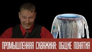 видео Абиссинский колодец своими руками - устройство скважины иглы » Аква-Ремонт