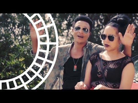 """New Eritrean Music 2017 Kaleab Teweldemedhin """"kan do ye"""" ካን ዶ"""