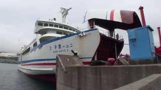 国道九四フェリー 佐賀関港を出港するニュー豊予2を撮ってみた