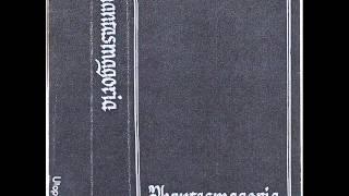 Phantasmagoria - Boje ( 1989 Yugoslavia Darkwave / Goth Rock)