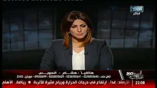 المصرى أفندى 360 | فوضى نشر الأخبار .. جدل قانون السلطة القضائية .. أداء مجلس النواب