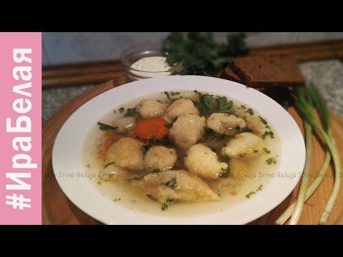 Супы Рецепты супов с фото