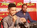 الطفل الموهبة احمد محمد الجاماك mp3