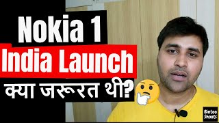 Nokia 1 with Android Go Rs 5,499 - Should you buy it in India? | Hindi | BintooShoots