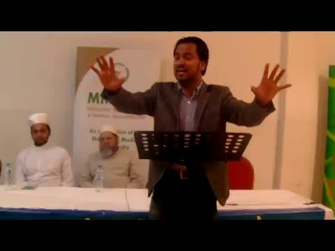 Ajmal Masroor at MMCWA Event in London