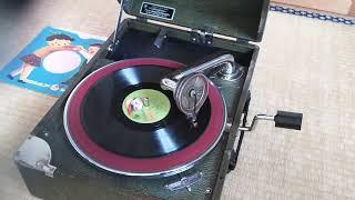 作詞 細川雄太郎 作曲 海沼 実 レコード番号 CP 2 コロンビア コロちゃんレコード 8インチ盤 使用針 ナポレオン鉄針.