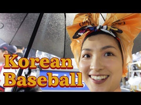 Korean baseball is different.