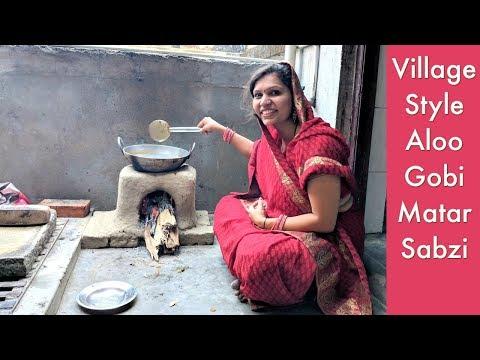 आलू गोबी मटर की रसेदार सब्ज़ी   Village style Aloo Gobi Matar   Kabitaskitchen