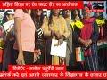 ADBHUT AAWAJ 08 03 2021 महिला दिवस पर रंग फाइट दौड़ का आयोजन