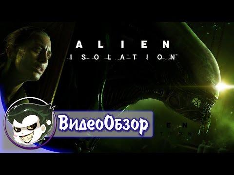 Обзор Alien: Isolation