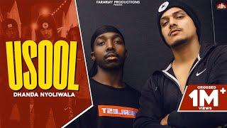 Usool (Official Video) | Dhanda NyoliWala Ft. Light Skin Jonas | New Haryanvi Songs Haryanavi 2021 Images