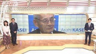吉野さん発明誕生の裏側 年末大掃除と3億円事件(19/10/10)
