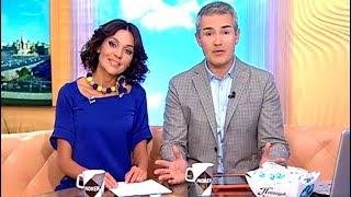Анастасия Чернобровина Утро России Эфир от 12.07.2013