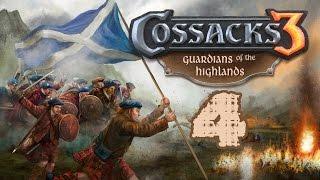 Прохождение Казаки 3: Стражи Высокогорий #4 - Гражданская война в Шотландии - Часть 2