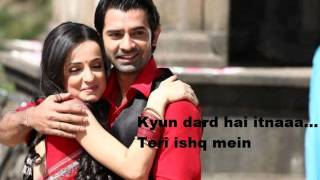 kyun dard hai itna lyrics