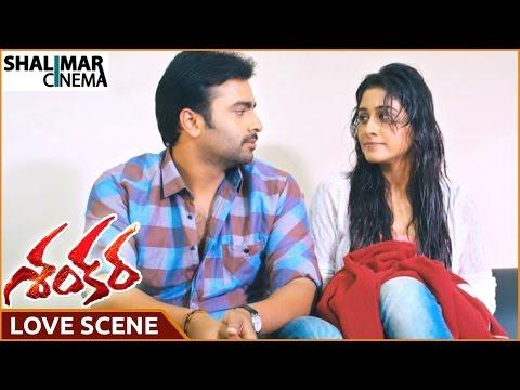 Shankara Movie || Beautiful Love Scene Between Nara Rohit & Regina || Nara Rohit, Regina Cassandra