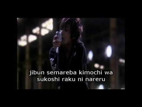 Girugamesh - Crying Rain Karaoke Instrumental with Romaji Lyric