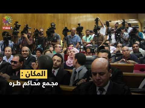 شاهد فى دقيقة.. 23 متهما من قيادات الإخوان بقضية التخابر ينتظرون كلمة العدالة  - 14:54-2019 / 9 / 9