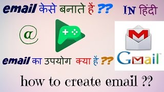 how to create email id and password in hindi/urdu, use of email id by technical pathsala